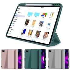Apple iPad Pro 11吋 2020 平板電腦保護套 休眠喚醒功能 皮套 貼心筆槽設計!!