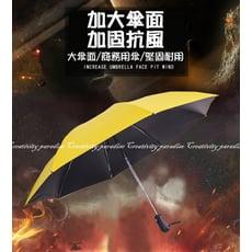 三折反向傘 10色 一鍵開啟防紫外線遮陽傘 抗uv黑膠三折傘 自動傘 單鍵摺疊傘 防曬晴雨傘 折疊傘