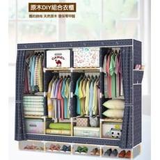 1.7A實木衣櫃  DIY組裝拉簾側開式防水牛津布原木加大衣櫥 四排置物櫃