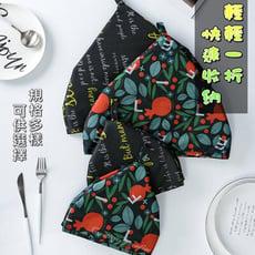 保溫菜罩 大方多種規格可折疊飯菜保溫蓋 加厚鋁箔保鮮防塵食物罩 摺疊收納防蒼蠅餐桌罩