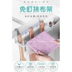 折疊抹布架 廚櫃門掛式自動摺疊毛巾架 門背掛架 北歐風免釘免鑽5連掛鉤