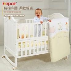 嬰兒床圍/純棉床圍   純棉精美刺繡卡通圖案床圍七件組