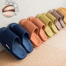 日本Refre穴道按摩拖鞋 室內拖鞋