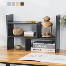 樂嫚妮 5色多用途可伸縮桌面收納置物書架