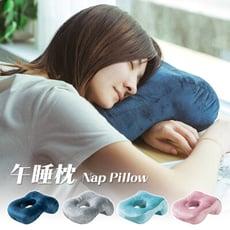 兩用午安趴睡頸枕