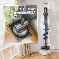 樂嫚妮 多功能吸塵器/掃地機器人收納架 3色