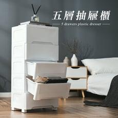 樂嫚妮 42面寬DIY可拆式五層抽屜收納櫃/置物櫃-附輪 (5色)