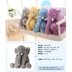超療癒系安撫寶寶大象抱枕