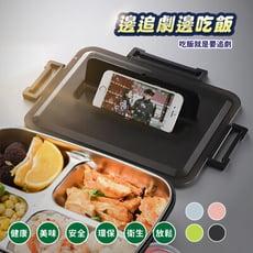 分隔式304不銹鋼密封保溫餐盒