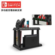 任天堂 Switch 第二代 7合1充電座支架(主機手把遊戲夾精靈球)