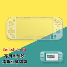 任天堂 switch 透明保護水晶殼 保護硬殼加鋼化膜
