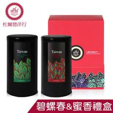 DODD Tea 杜爾德 嚴選 三峽 蜜香紅茶+碧螺春茶葉禮盒組(75g各1)