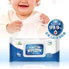 【下殺】立即可出貨 ~優你可uniku酒精擦抗菌濕紙巾 60抽/包- 外銷美國的品牌