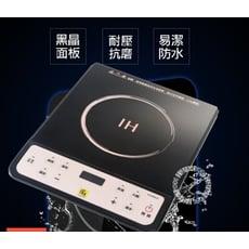 鍋寶 陶瓷微電腦變頻電磁爐 IH-8900-D