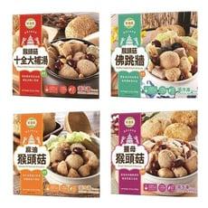 【如意生技】養生素食猴頭菇任選(1200g/盒〉