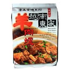 【越南東家】冷凍羊肉爐任選(藥膳羊肉爐1000g/紅燒羊肉爐1200g/包〉