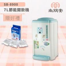 尚朋堂7L節能開飲機SB-8900