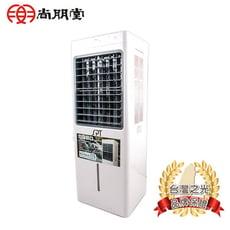 尚朋堂15L環保移動式水冷器 SPY-E300