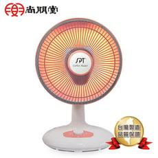 尚朋堂碳素電暖器SH-6020R