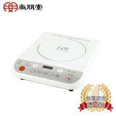尚朋堂IH智慧電磁爐SR-1945C