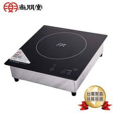 尚朋堂商業用變頻電磁爐SR-300T