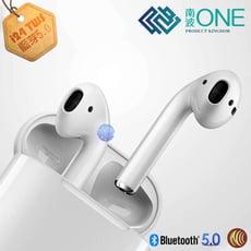 i24藍芽耳機 ◆【藍牙5.0】觸控式 雙耳通話 彈窗功能 呼叫siri