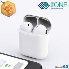 [南波One] i27藍牙耳機 續航4hr 重低音 呼叫siri 蘋果/安卓兼容 藍芽耳機 觸控耳機