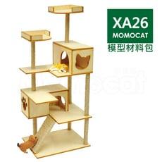 XA26迷你貓跳台模型材料包