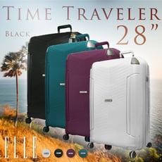 旅遊趣  ELLE Time Traveler系列 出國 行李箱 28吋 極輕防刮PP材質 顏色任選