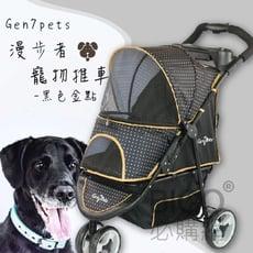 Gen7pets漫步者寵物推車-黑色金點 外出 推車 雙煞 安全 大容量置物籃 透氣網窗 寵物扣繩