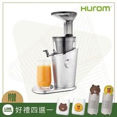 【韓國原裝進口】Hurom慢磨蔬果機 HB-8888 韓國原裝 料理機 果汁機 攪拌機