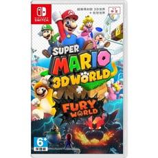 【可可電玩】<現貨>NS《超級瑪利歐3D世界+狂怒世界》中文版  台灣公司貨