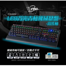 TCSTAR LED背光青軸機械鍵盤 TCK809