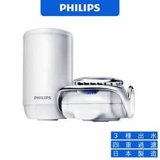 PHILIPS 飛利浦  超濾龍頭型4重複合濾芯淨水器WP3834