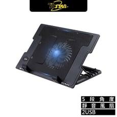 TCSTAR TCF1000 筆記型電腦散熱墊支架 散熱墊 散熱器 散熱座