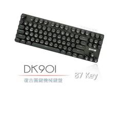 DIKE 復古圓鍵機械鍵盤87鍵-青軸 DK901BK-BU