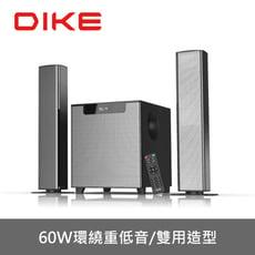 DIKE 超重低音 2.1聲道環繞式家庭劇院 DSB320