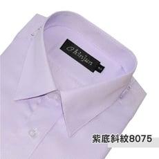 chinjun抗皺男襯衫-長袖-紫底斜紋-編號:8075