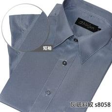 chinjun抗皺男襯衫-短袖-灰底斜紋-編號:s8058