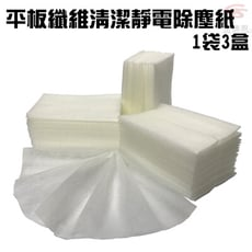 金德恩 台灣製造 通用款平板纖維清潔靜電除塵紙1袋3盒