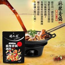 好人家鮮香麻辣火鍋湯底1包220g/火鍋/香辣 金德恩