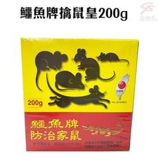 台灣製造 鱷魚牌擒鼠皇200g