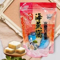 冰糖百香果海燕窩(400g包)/單顆/獨立包裝