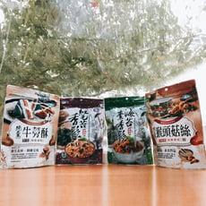 純素食美味香鬆/口味任選/牛蒡酥/海苔素香鬆/紅毛苔香鬆/猴頭菇絲