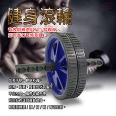 健美王之穩固雙輪腹部鍛鍊滾輪器/顏色隨機 金德恩 台灣製造