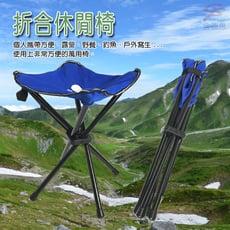 金德恩 台灣製造 四腳防滑摺疊收納戶外休閒椅/附贈背帶/露營/登山