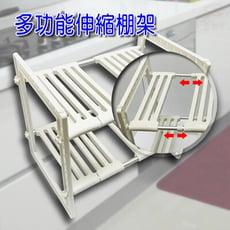 金德恩 台灣製造 流理台DIY可調式伸縮置物收納架/洗手台/水槽