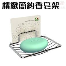 金德恩 台灣製造 免施工精緻簡約香皂架強力無痕膠/肥皂架/免釘牆/可重複水洗/SGS檢驗