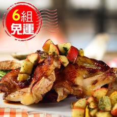 (6組免運) 超好吃【塔香雞腿排】共30片(生醃)