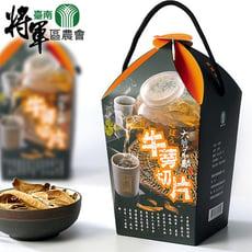 (免運)【將軍農會】牛蒡茶切片 (300g - 盒) x2盒